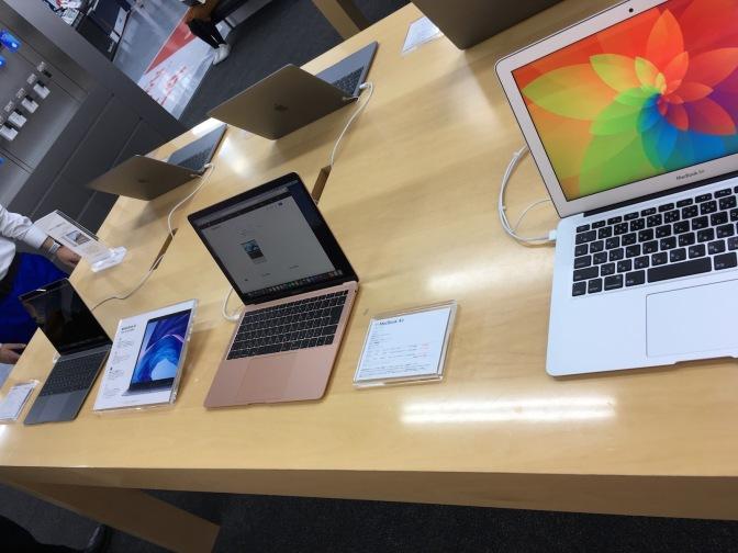MacBook Air (2018) を見る